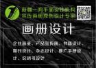 新jiang乌鲁mu齐会议资liao印刷、会zhan手ce印刷、代表证印刷