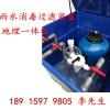 地埋一体机 埋地式一体机 雨水收集系统