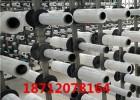 华德打捆网打捆机网泉翔绳业捆草网捆草机网供应商