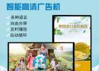厂家直销18.5cun21.5cun电梯楼yu液晶网络显示器shu字标pai