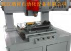 自动化铆接机,自动旋铆机,瑞肯数控旋铆机