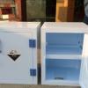 重庆PP酸碱柜 成都药品箱
