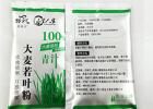 饮料代客包装 粉剂oem贴牌代工 保健食品来料代工包装