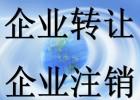 北京办理劳务外包资质