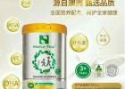 Natur top诺崔特澳洲原装奶粉国内代理分销招商