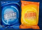厂家直销餐具浸泡粉,高效浓缩浸泡粉,洗箱粉等