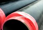聚氨酯喷涂无机纤维喷涂聚氨酯保温管太原聚氨酯管道保温