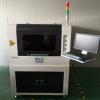 江苏全自动PCB激光打标机厂家