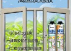 威固发泡胶厂家直销 上海发泡胶厂家