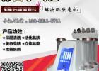 美容注氧仪器多少钱一台日本多功能美容注氧仪器多少钱一台