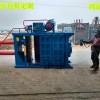 四川地区废纸箱压缩立式打包机厂家