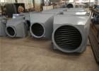 锅炉节能器