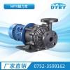 供应广东东元耐腐蚀MPX磁力泵 厂家生产直销 贰年质保
