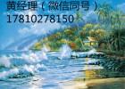 北京注册文化院书画院注册费用可核准名字再收费