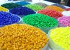 武汉恒彩色母粒,吹塑母粒,MW2052汉阳白色母粒