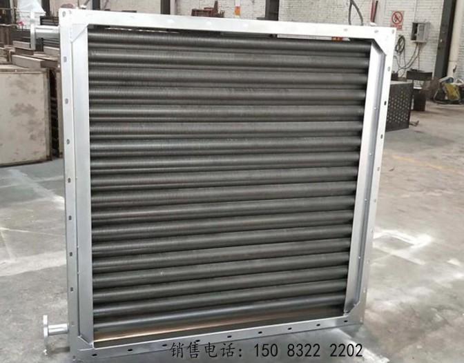 蒸汽翅片管散热器 (2)