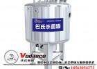羊奶生产设备|小型酸奶设备生产设备