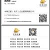 北京公司的車牌轉讓需要怎么辦理過戶