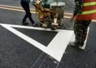深圳承接交通划线工程 热熔划线 消防通道网格线 道路划线