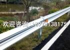 高速公路镀锌护栏波形护栏厂家双波防撞护栏板