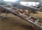 汉川折叠输送机玉米上料机玉米上料机