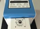 LX-24HA 型高频便携式动物专用X射线机