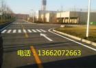 马路划线漆 公路面地下车库停车场车位漆 交通道路标线漆地标画