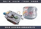 供应微波炉塑胶模具设计