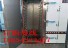对比电蒸箱与燃气蒸车区别 北京30盘双门蒸饭柜 馒头蒸房价格