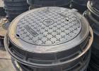 泰州球墨鑄鐵井蓋篦子批發 方形井蓋價格