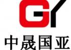 北京網絡借貸公司執照轉讓,北京網絡借貸公司轉讓