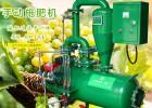 20亩葡萄园总投资多少钱 便于操作手动水肥一体化施肥机