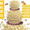 大豆分离蛋白颗粒运动能量棒类产品用谷物颗粒食品级