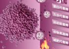 箁en锇�/能量棒/dai瞭ong魕i及固体饮料用 膨hua紫shu颗粒 食品级