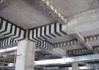 武汉建筑加固,湖北碳纤维加固,粘钢加固,房屋改造加固