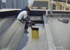 三亚市楼房防水,外墙卫生间防水补漏,楼面裂缝高压注浆