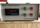 KZB-III空压机风包储气罐温保护装置量大从优