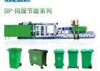 环卫垃圾桶生产设备 垃圾桶设备机器