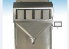 铜陵葵花籽自动定量分装机可带物料试机