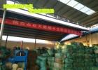 广西云南中药材压缩打包机批发零售