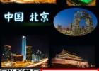 北京小规模服装公司带1个车指标转让快