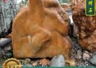 刻字石 景观石 大型景观石 园林景观石直销