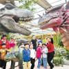 恐龙展租赁恐龙模型出租动态恐龙展览出租