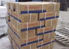 厂家自流平型聚硫密封胶检验报告