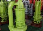 电动抽沙泵 潜水吸泥泵 耐磨排污泵