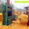 专业双缸立式稻草打包机草场专用