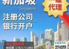 移民新加坡有什么好处呢?
