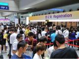 2020西安军工国防装备展览会