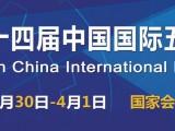 2020中国五金机电展