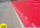 2米高PE水马护栏 江门道路临时封闭隔离高栏水马围挡 耐晒